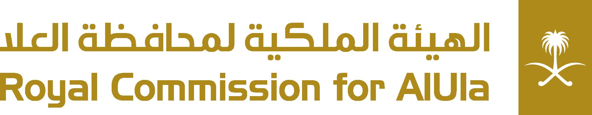 الهيئة الملكية لمحافظة العلا برنامج حماية